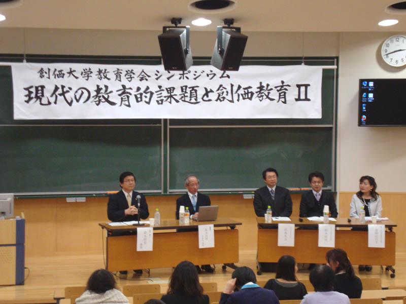 2012年度のトピックス/創価大学...
